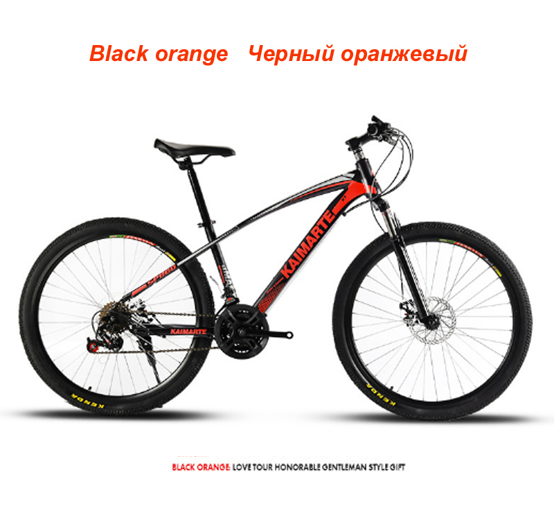 HTB1MOt2NhYaK1RjSZFnq6y80pXai 24 and 26 inch  mountain bike 21 speed bicycle front and rear disc brakes bike with shock absorbing riding bicycle