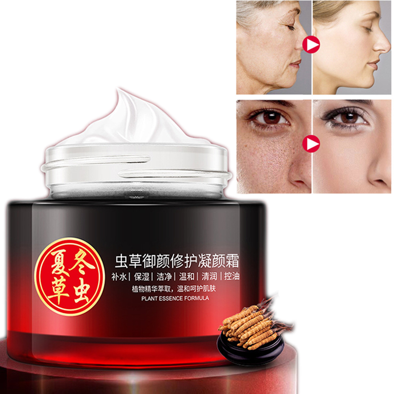 Moisturizing Collagen Face Cream For Anti Wrinkle Repair Anti Aging  Essence Face Whitening Cream Nourishing  Firming Skin Care