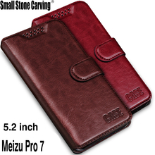 For Meizu Pro 7 Case PU Leather Covers Wallet Mobile Phone A