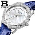 2019 Relogio feminino Frauen Uhren BINGER Luxus Marke Mädchen Quarz Casual Leder Damen Kleid Uhr Frauen Uhr Montre Femmem-in Damenuhren aus Uhren bei