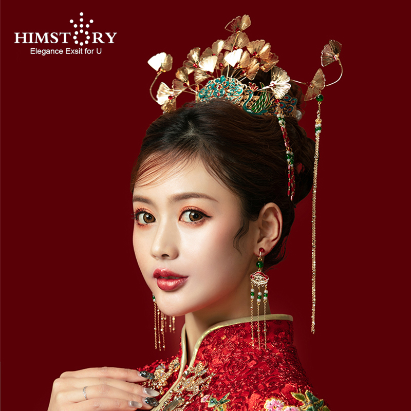 HIMSTORY Chinese Bridal...