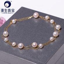 [YS] 18 K Gold Au750 Weiß Perle Kette Halskette China Süßwasser Perle Halskette Edlen Schmuck