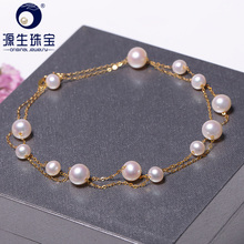 [YS] 18K Gold Au750 White Pearl Chain Necklace China Freshwater Pearl Necklace Fine Jewelry