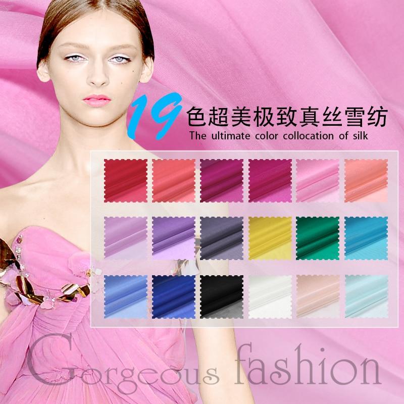 19 color silk chiffon cloth fabric lining Ruannuo elegant silk fabrics Specials