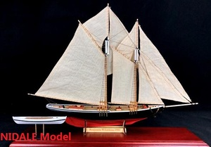 New version Hobby ship model Kits Benjamin W.Latham 1902 sailboat model kits include English Instruction(China)