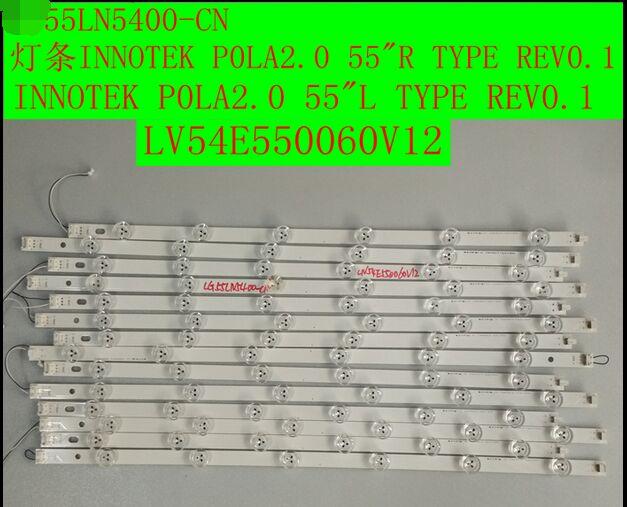 1LED Backlight strip Pola 2.0 55 For NC550DUN 55LN6200 55LN5600 55LN5710 55LN5750 55LA6205 55LA6200 55LA6210 55LA6208  - buy with discount