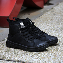2017 New Winter Man High Top Casual Shoe Fashion Leisure Sign Of High Quality PU vice versa Leisure Mens trainers tenis feminino