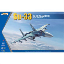 KINETIC 1/48 Su-33 Flanker D Aircraft K48062