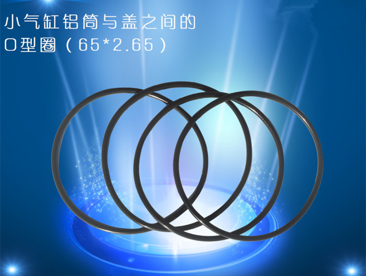 STARPAD Tire Parts Accessories Tyre small cylinder O-ring between the aluminum cylinder and the cover (65 * 2.65MM),