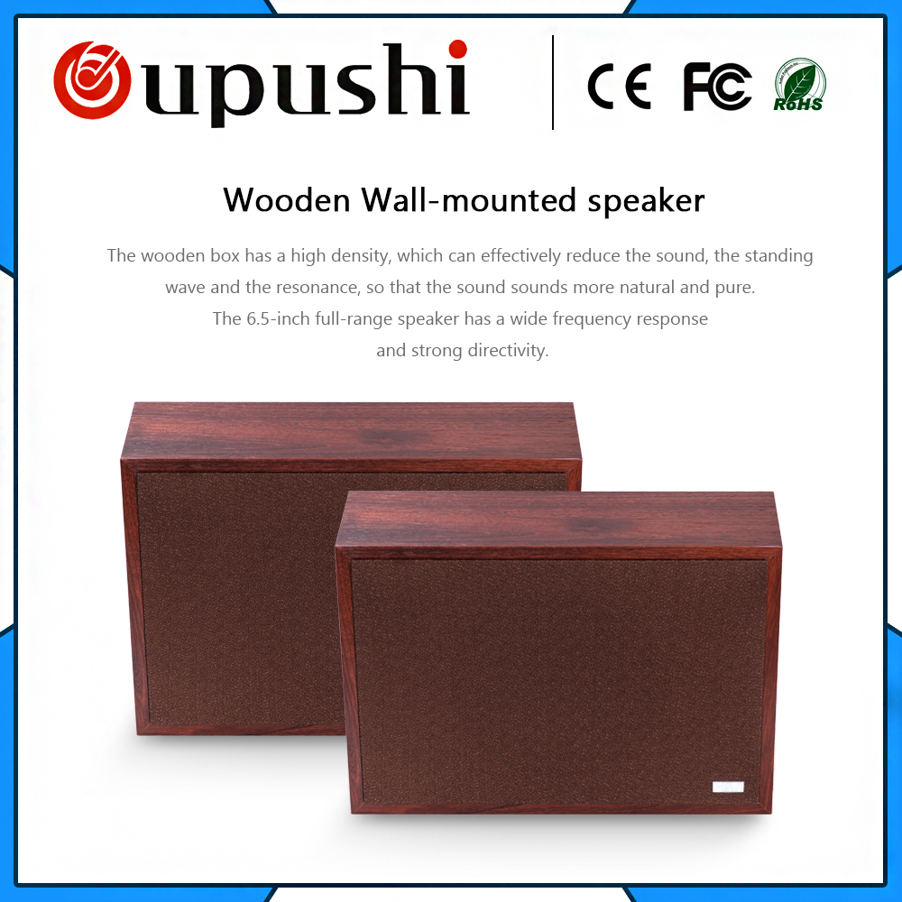 OUPUSHI TW101 Free shipping high quality; Wooden wall hanging box; Background music speaker indoor speaker amplifer horn 1 cutting blade holder for graphtec cb09 silhouette cameo holder 15pcs blades vinyl cutter plotter 30 degree free shipping