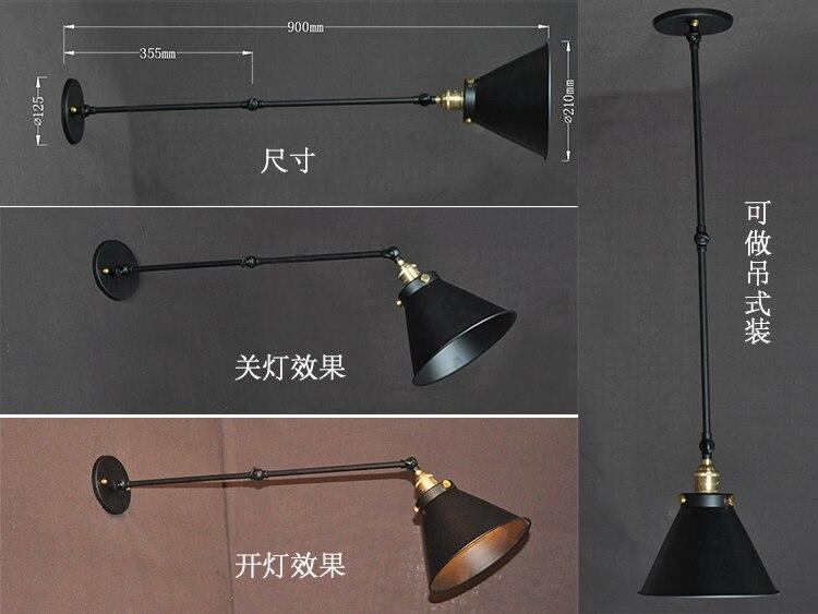 Retro due altalena braccio lampada da parete applique lampada