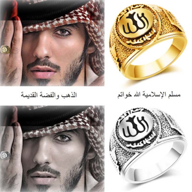 Allah Islamic Ring in Silver  2