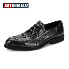Мужская Туфли к свадебному платью для отдыха повседневная крокодил натуральная кожа Туфли-оксфорды для деловых мужчин Ботинки-броги Мокасины