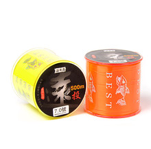 Fishing Line 500M Super Strong Pulling Force Monofilament Fishing Line Nylon Carp Fishing Wire Cable