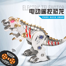 Intelligent Remote Control Dinosaur Model Simulation Mechanical Dinosaur Toy Pet Model Dinosaur Toys for Children недорого