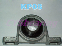 8 mm caliber Zinc Alloy mounted bearings KP08 UCP08 P08 pillow block bearing housing(China (Mainland))