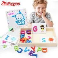 Simingyou Fumetto Alfabetico Scrittura Imparare Le Parole Da Lettera Di Puzzle Giocattolo Di Legno Forma Geometrica Per I Bambini C20 DropShippin