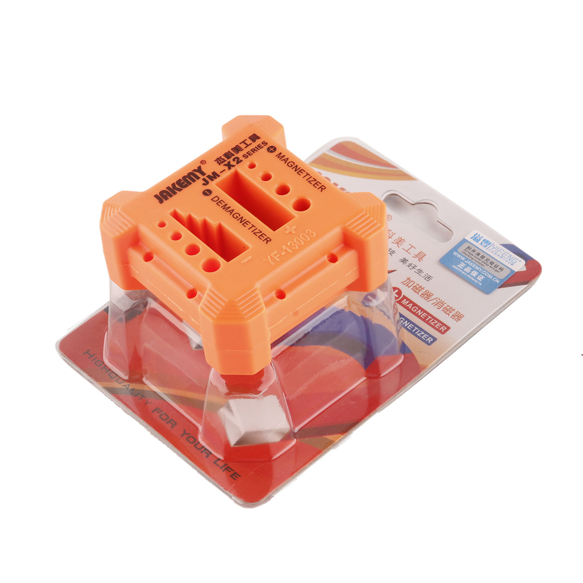 JAKEMY JM X2 Magnetizer Demagnetizer Tool Orange Screwdriver Magnetic Pick Up Tool Screwdriver Degaussin in Power Tool Accessories from Tools