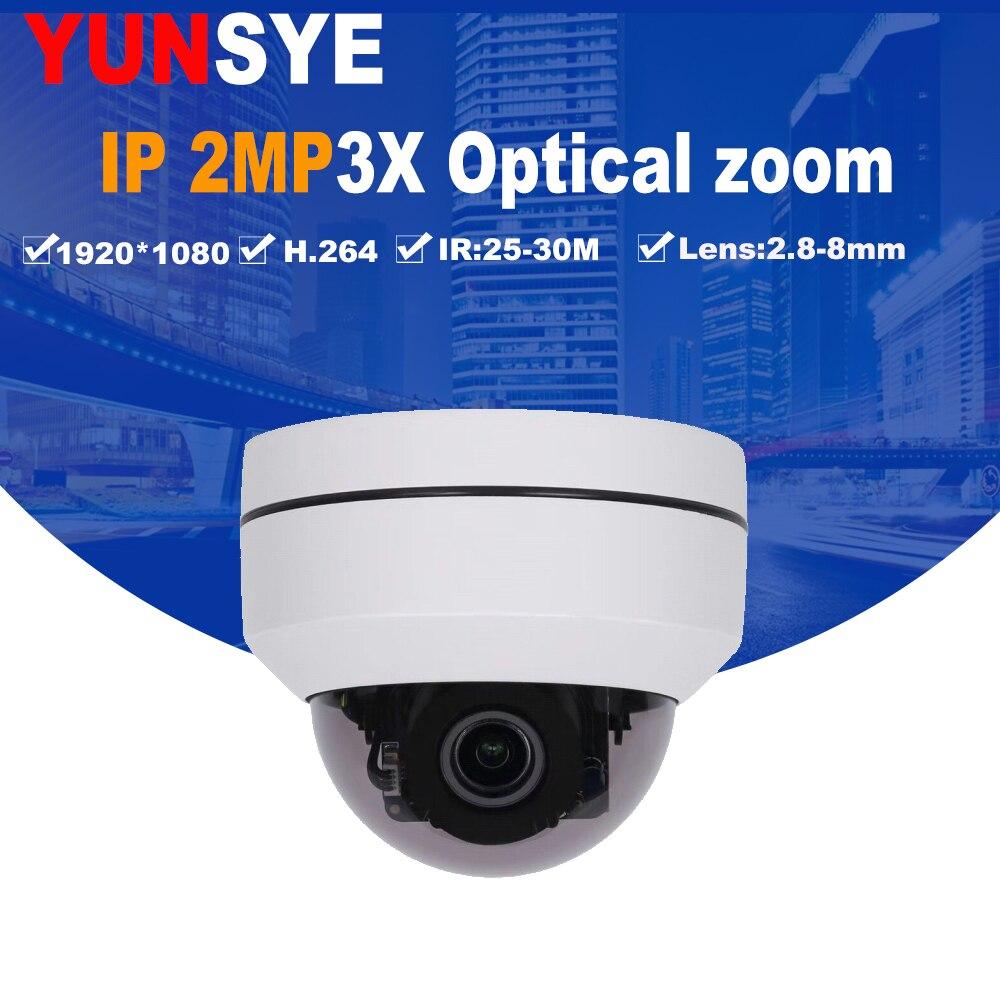 Novo 2lnch mini speed dome 4x zoom 2.8-12mm ptz câmera ip ptz 2.0mp rede mini velocidade dome câmera ip 1080p mini ptz velocidade dome