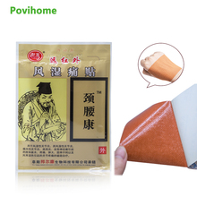 24Pcs Pain Relief Patches Arthritis Rheumatoid Joint Back Muscle Neck Waist Chinese Traditional Herbal Medical Plaster D1375