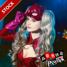 [STOCK]2018 Anime Revelations Persona 5 Anne Takamaki Jumpsuits Suit Cosplay Costume+Mask+whip For Halloween Free Shipping New(China)