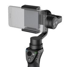 DJI Mobile Handheld Gimbal