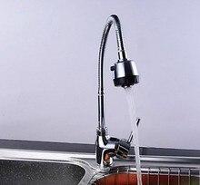 2017 Смеситель для Кухни Горячей и Холодной Кухонный Кран Раковина одноместный 360 Градусов Поворотный Отверстие Водопроводной Воды Раковина Кран torneira cozinha