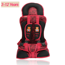 WENDYWU portable Baby Car Seats Child Car Safety for Baby of 10-40KG Children's car seat cushion 2 colors chlid car seat