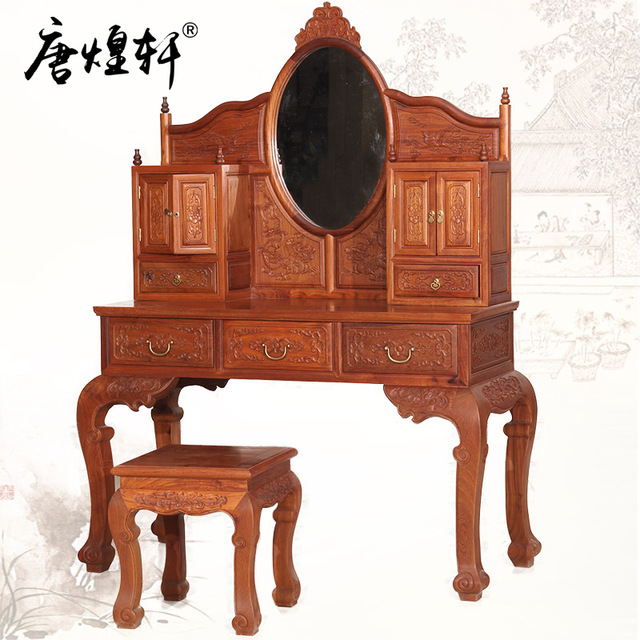Myanmar pear Chinese classical mahogany furniture antique wood ...