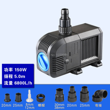 цена на 150w 6800L/H aquarium Water Pump Fish Tank AC 220v 50Hz Submersible Aquarium Fountain pump 5m head