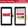 ОРИГИНАЛ Испытания Датчика Tablet PC 7.0 ДЮЙМОВ Сенсорный Экран Для Huawei Mediapad S7 Lite S7-931U Сенсорный Экран Стеклянная Панель Клей