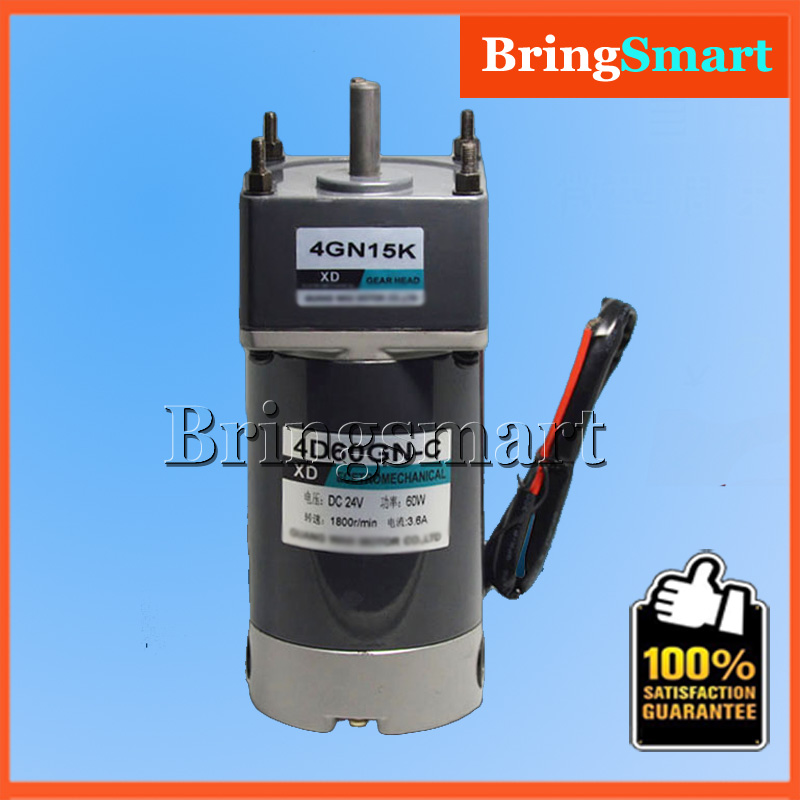 4D60GN-C DC 12V Gear Motor 60W 24V Geared Motors Low Speed Motor High Torque Adjustable Speed Reversible