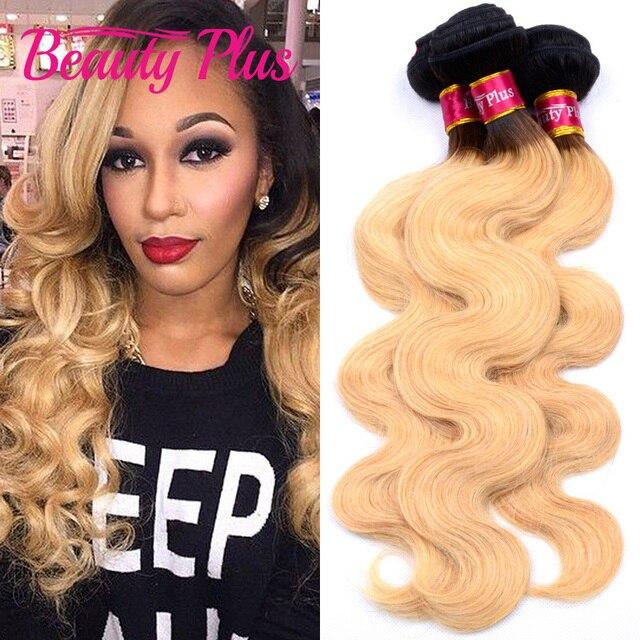 7a indian dark honey blonde weave indian virgin hair body wave 7a indian dark honey blonde weave indian virgin hair body wave 4pcs 10 30 inch pmusecretfo Choice Image