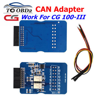 CAN Adapter for CG100 Airbag Restore Device Restore Tool for CG100 SRS Airbag Reset Tool increase 6 RENESAS SRS computer repair фото