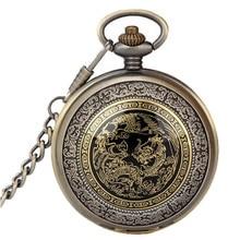 Classic Luxurious Bronze Pocket Watch Males Ladies Quartz Watch Dragon Phoenix Sample Hyperlink Chian Pendant Necklace Watches Clock