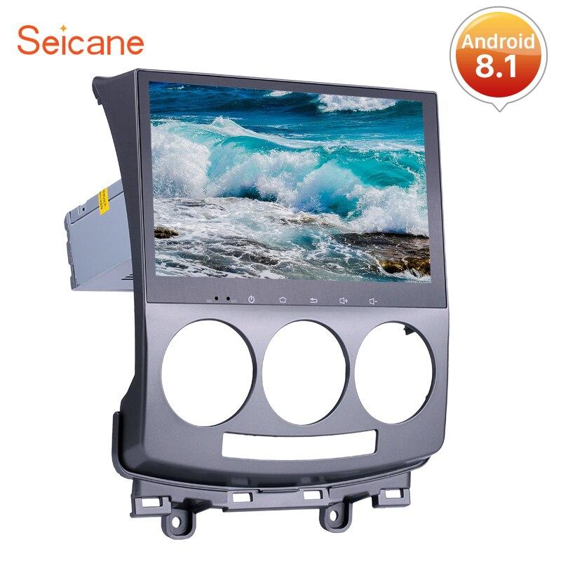 все цены на Seicane 9