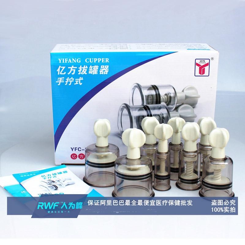 8 šalica okretni bio-magnetski kineski kit za vakuumski vijak VIJAK - Zdravstvena zaštita - Foto 6