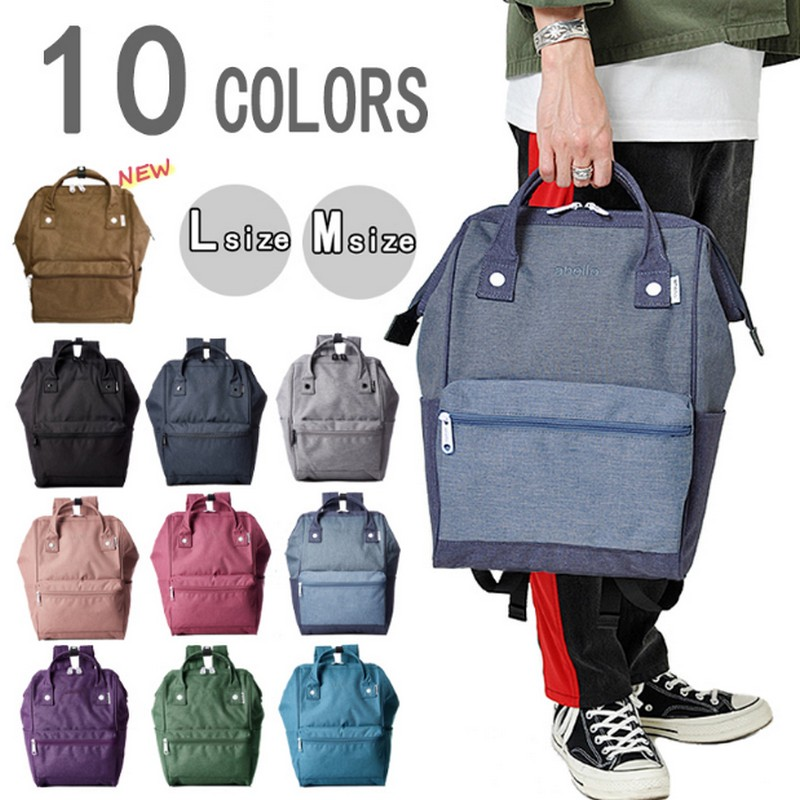 NEWEST Japan ring Backpack Women Children Schoolbag small size Leisure Knapsack Laptop Travel Bags for Teenage Girls boys цены