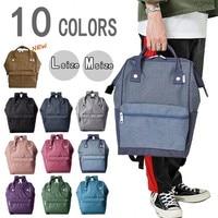 NEWEST Japan ring Backpack Women Children Schoolbag small size Leisure Knapsack Laptop Travel Bags for Teenage Girls boys