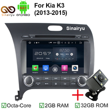 4G 8 Core Android 6.0 CERATO K3 FORTE 2013-2015 2 DIN Car DVD GPS for Kia Headunit Radio Player WIFI Capacitive 1024*600