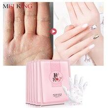 MEIKING Peach Blossom Nourishing Mask Hand Care Moisturizing Glove Whitening Skin Care Exfoliating Calluses Hand Film Hand Cream
