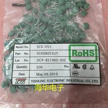 100% novo e original SCK08053 SCK053 5D-8 5R 8 MILÍMETROS termistor