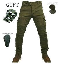 Бесплатная доставка 2016 volero MOTORPOOL jes-6 Зеленые джинсы для отдыха джинсы для езды на мотоцикле штаны локомотив езда мотоцикл брюки