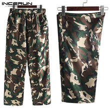 2019 Men Sleep Pants Pajamas Camouflage Print Silk Satin Loo