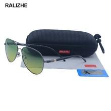 RALIZHE Brand Designer Mens Driving Day Night Vision Sunglasses Goggles Fashion Polarized Aviation Luxury Sun Glasses Yellow