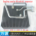 High quality auto air conditioning evaporator core for  commercial vehicles dongfeng popular size 245*235*85mm