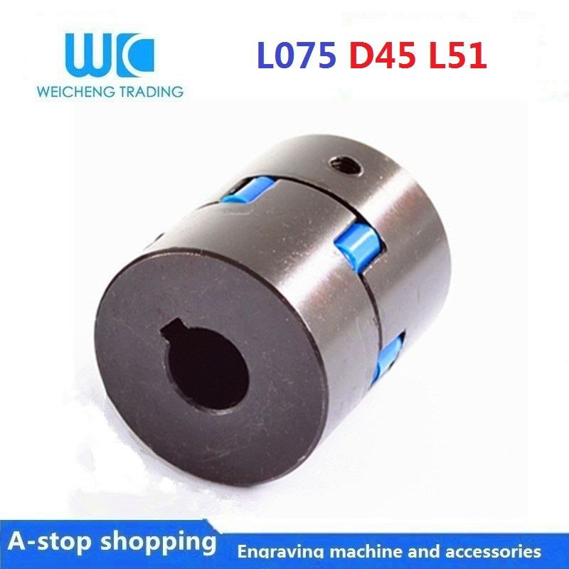 L-type three-jaw coupling L075 D45 L51 Bore 10/12/14/15/16/17/18/19/20/22/24/25mmL-type three-jaw coupling L075 D45 L51 Bore 10/12/14/15/16/17/18/19/20/22/24/25mm