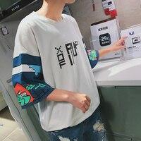 2018 New Product Shopkeeper Leisure Time Men S Wear Short Sleeve T Shirt Anime Harajuku Hip