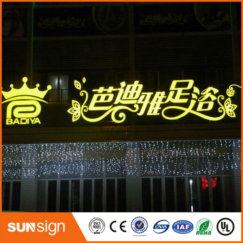 China Sign Manufacturer Customized Outdoor 3D Acrylic Front Lit LED Store Sign