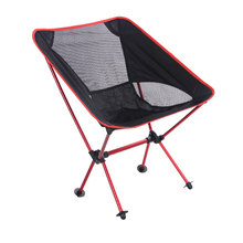 2019Lightweight Seat BBQ Outdoor Fishing Chair Beach With Bag Portable Folding Chairs Fishing Camping Chair Seat Oxford Cloth(China)
